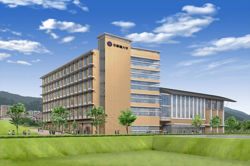 京都橘大学、優心館・中央体育館
