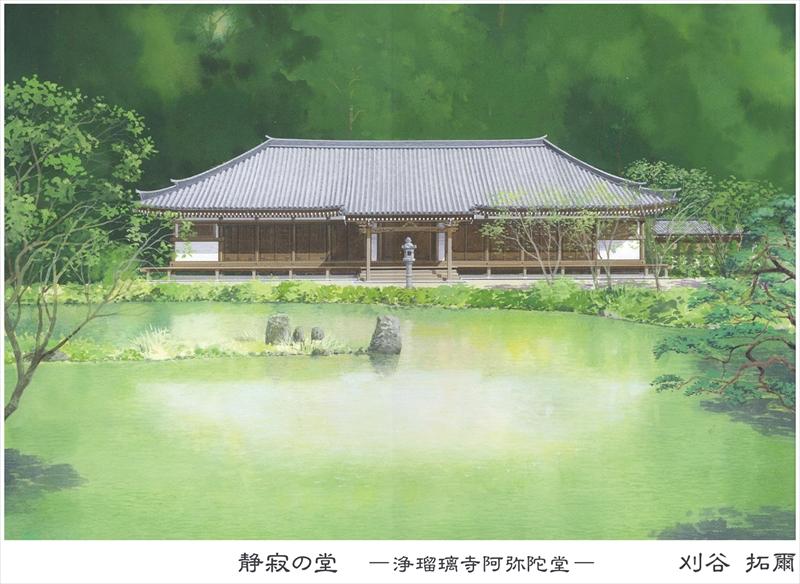 浄瑠璃寺阿弥陀堂