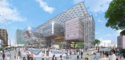 水戸市新たな市民会館