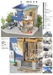 木造住宅構造制震ダンパー付説明図